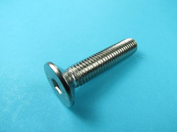 1 Stück Zylinderkopfschraube LINKS DIN 912 EDELSTAHL A2 M5X25 mit LINKSGEWINDE